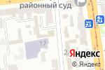 Схема проезда до компании Вперед в Харькове