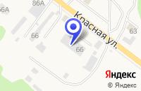 Схема проезда до компании МП РУЗСКИЙ ЛЕСОПУНКТ в Рузе