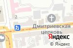 Схема проезда до компании Кредит Маркет в Харькове