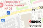Схема проезда до компании Avokado в Харькове