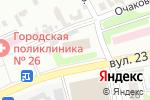 Схема проезда до компании Нотариус Калугина О.В. в Харькове