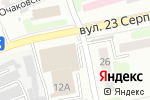 Схема проезда до компании Экстрим Сток в Харькове