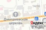 Схема проезда до компании Бердников А.Ю., ЧП в Харькове