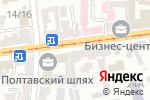 Схема проезда до компании Боровик Т.В., ЧП в Харькове