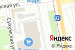 Схема проезда до компании Модерн Окна в Харькове