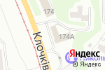 Схема проезда до компании Ніколь в Харькове