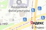 Схема проезда до компании Мико-Тур в Харькове