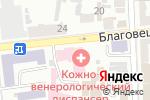 Схема проезда до компании Обласний клінічний шкірно-венерологічний диспансер №1 в Харькове