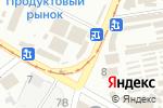 Схема проезда до компании Чистяков Ю.В., ЧП в Харькове