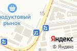 Схема проезда до компании Водка-Селедка в Харькове