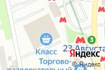 Схема проезда до компании BILLA в Харькове