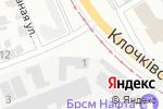 Схема проезда до компании Украинский страховой капитал, ЧАО в Харькове