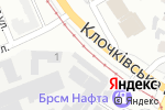 Схема проезда до компании Водяной в Харькове