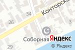 Схема проезда до компании Дойче шина в Харькове