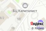 Схема проезда до компании LangLand в Харькове