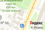 Схема проезда до компании Шиворот Навыворот в Харькове