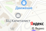 Схема проезда до компании Scorini в Харькове