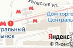 Схема проезда до компании Торгово-сервисный центр в Харькове
