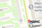 Схема проезда до компании Евростиль в Харькове