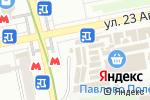 Схема проезда до компании Благо в Харькове