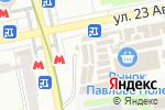 Схема проезда до компании Феникс в Харькове