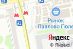 Схема проезда до компании Каблучок в Харькове