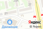 Схема проезда до компании Надія, ПТ в Харькове