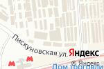 Схема проезда до компании У Нины в Харькове
