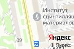 Схема проезда до компании Inside в Харькове