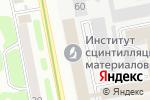 Схема проезда до компании G-Tour в Харькове