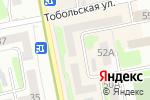 Схема проезда до компании Почтовое отделение №72 в Харькове