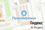 Схема проезда до компании Валентина в Калуге