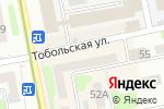 Схема проезда до компании O`Key в Харькове