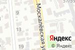 Схема проезда до компании Почтовое отделение №4 в Харькове