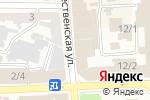 Схема проезда до компании С рюкзачком в Харькове