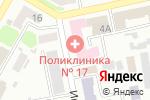 Схема проезда до компании Есинкан в Харькове