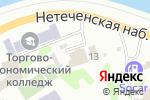 Схема проезда до компании Консулат в Харькове