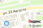 Схема проезда до компании Color Travel в Харькове