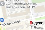 Схема проезда до компании Диона в Харькове