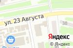 Схема проезда до компании Economy shop в Харькове