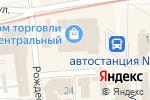 Схема проезда до компании Мобільна вежа в Харькове