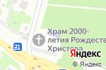 Схема проезда до компании Мустанг в Харькове