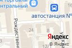 Схема проезда до компании Суши Смак в Харькове
