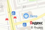 Схема проезда до компании Сенюта Ю.Н., ЧП в Харькове