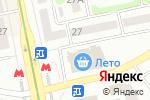 Схема проезда до компании Букетон в Харькове