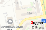 Схема проезда до компании Studio of Fashion Travel в Харькове