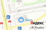 Схема проезда до компании Легкі гроші в Харькове