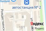 Схема проезда до компании Ukrainian IT_school в Харькове