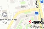 Схема проезда до компании Кулинар в Харькове