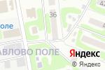 Схема проезда до компании Бристоль в Харькове